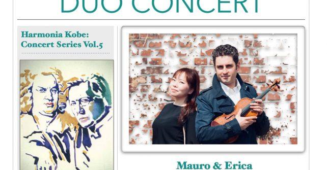 "Harmonia KOBE Concert Series Vol.5 Mauro & Erica ""CIACCONA!"""